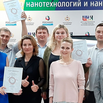 Employees of Mordovian Nanocenter continue to increase their competencies